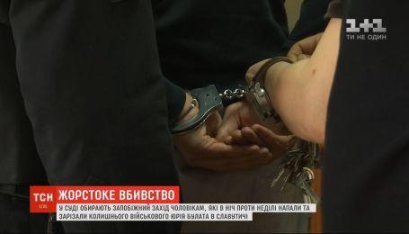 В Славутиче должны продолжить избирать меру пресечения подозреваемым в убийстве Юрия Булата