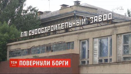 Рабочим Николаевского судостроительного завода выплатили все, что задолжали от 2014 года