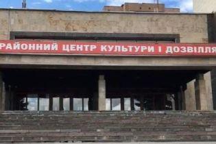 На Киевщине голоса избирателей подсчитывали в кафе. Полиция открыла уголовное производство