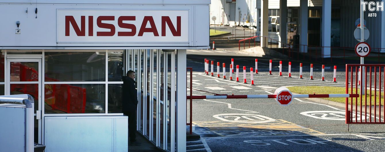 У Nissan повідомили про нищівні збитки