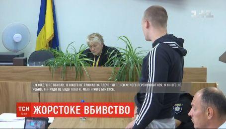 Подозреваемым в жестоком убийстве Юрия Булата продолжают избирать меру пресечения