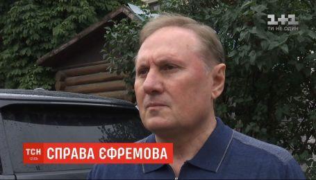 Бывший регионал Александр Ефремов вышел из СИЗО