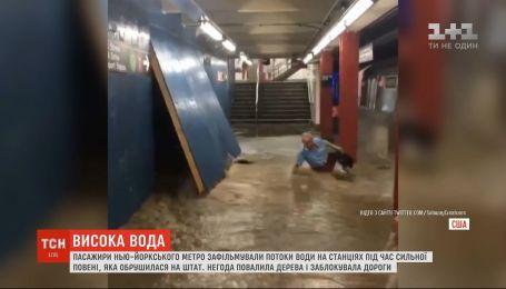 В Нью-Йорке сильный шторм подтопил в городе улицы и дороги