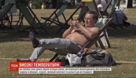 Метеорологи предупреждают о рекордной жаре во Франции, Испании и Великобритании