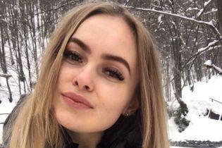 У Києві в орендованій квартирі знайшли вбитою 18-річну дівчину