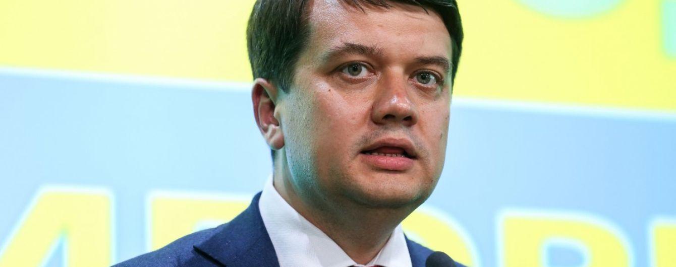 Разумков объяснил высокий темп работы новой Верховной Рады во время первой сессии