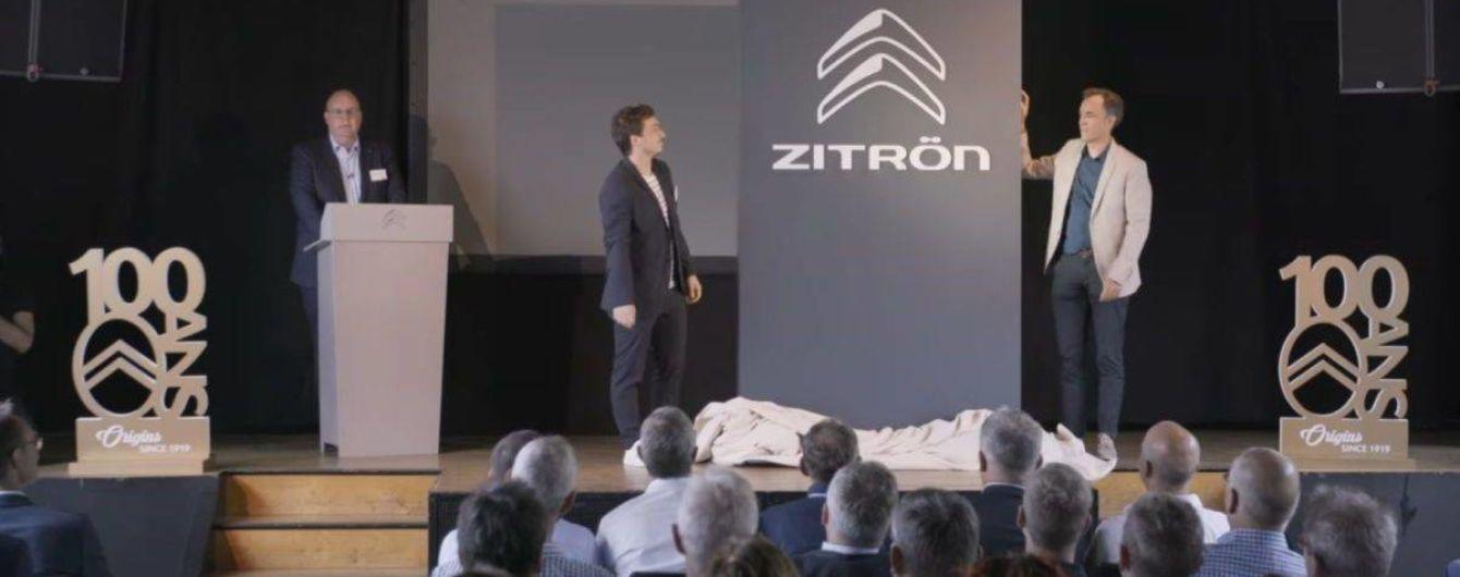 Citroen змінив назву бренду для німецького авторинку