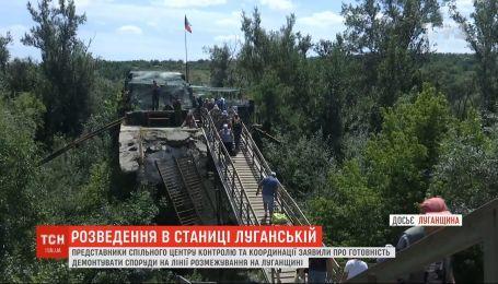 Украинская сторона подогнала технику, чтобы разбирать фортификационные сооружения в Станице Луганской