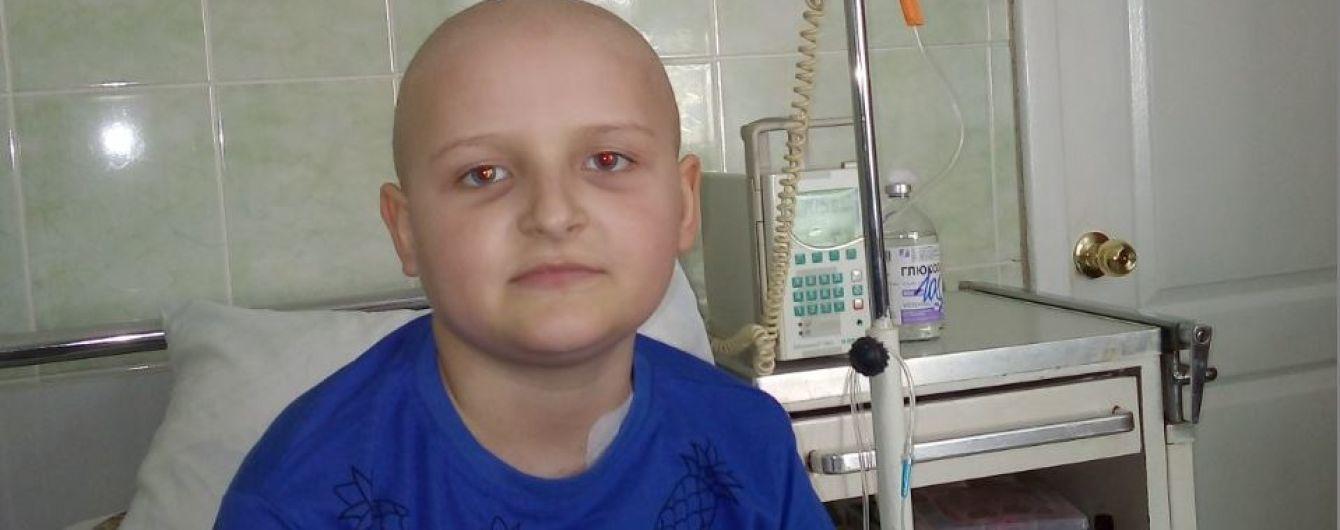Допоможіть врятувати життя 10-річному Саші