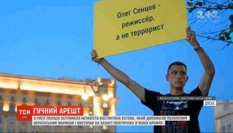 В России задержали активиста, который помогал пленным морякам и пикетировал в поддержку Павла Гриба