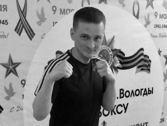 Пішов з життя ще один російський боксер