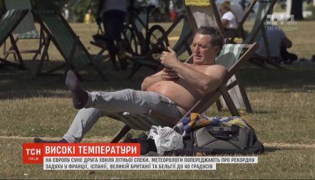 Європу накриє аномальна спека до +40 градусів