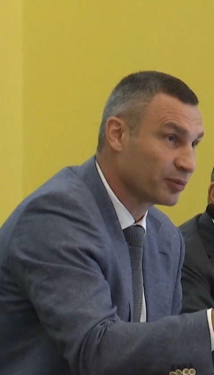 Офіс президента просить Кабмін звільнити Кличка з посади голови КМДА