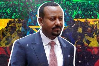 Финал эфиопского федерализма