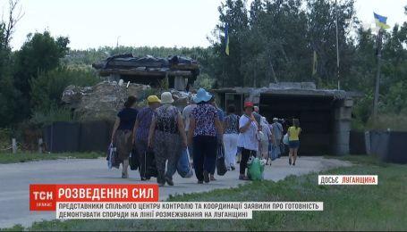 Демонтаж фортификационных сооружений в Станице Луганской состоится только при участии обеих сторон