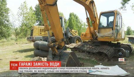 Нове будівництво біля Деснянської водопровідної станції, або чому кияни можуть опинитись без води
