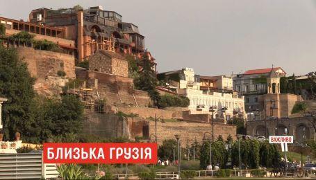 Ежегодно гостеприимная Грузия принимает до 8 миллионов туристов - прежде всего рады украинцам