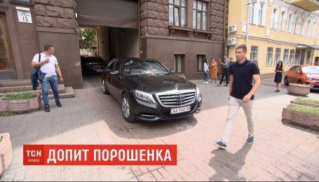 В ГБР ожидают Петра Порошенко, несмотря на его посещение 24 июля