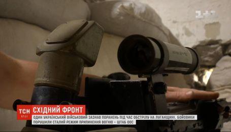 Один украинский военный получил ранения во время обстрела в Луганской области