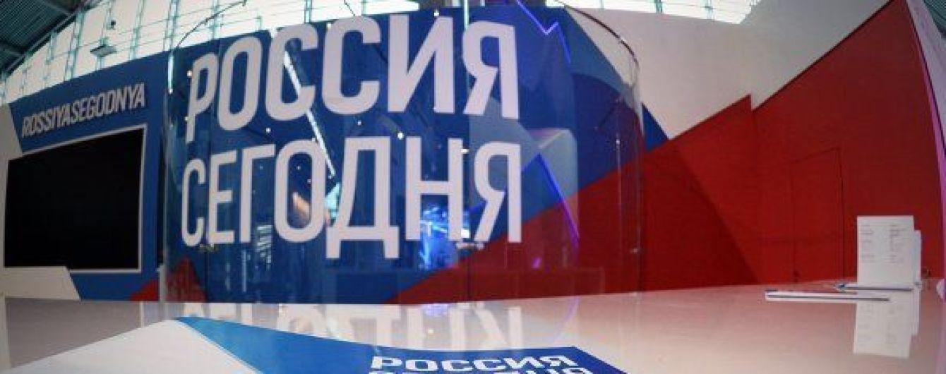В Латвии заблокировали сайт кремлевских пропагандистов из-за угрозу независимости Украины