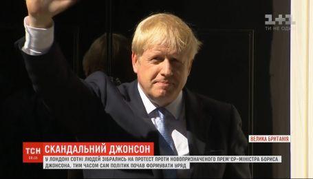 Частина британців мітингують проти прем'єр-міністра Бориса Джонсона