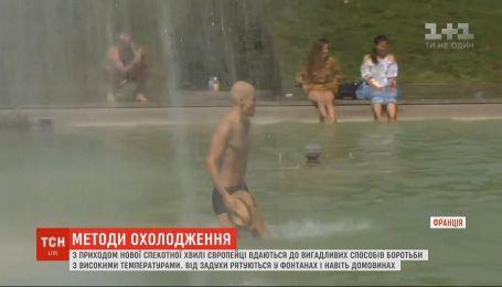 С новой волной жары европейцы прибегают к причудливым методам борьбы с высокими температурами