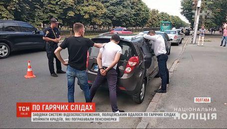 Грабителей спустя считанные часы после преступления поймали в Полтаве