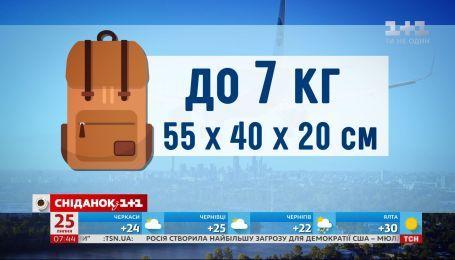 Как укомплектовать багаж в путешествие, чтобы не переплачивать за лишнее - советы путешественников