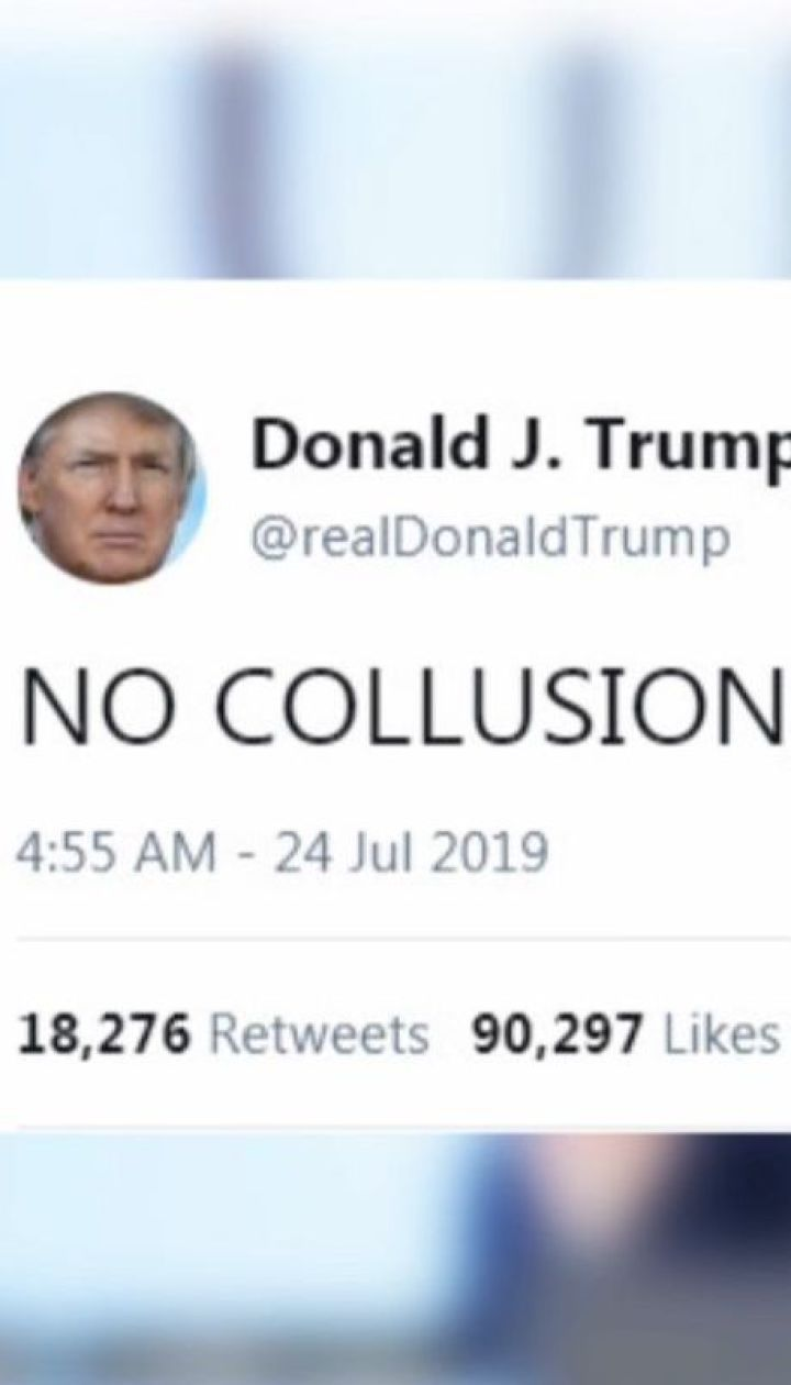 Трамп написал более 10 твитов в течение свидетельствования спецпрокурора Мюллера