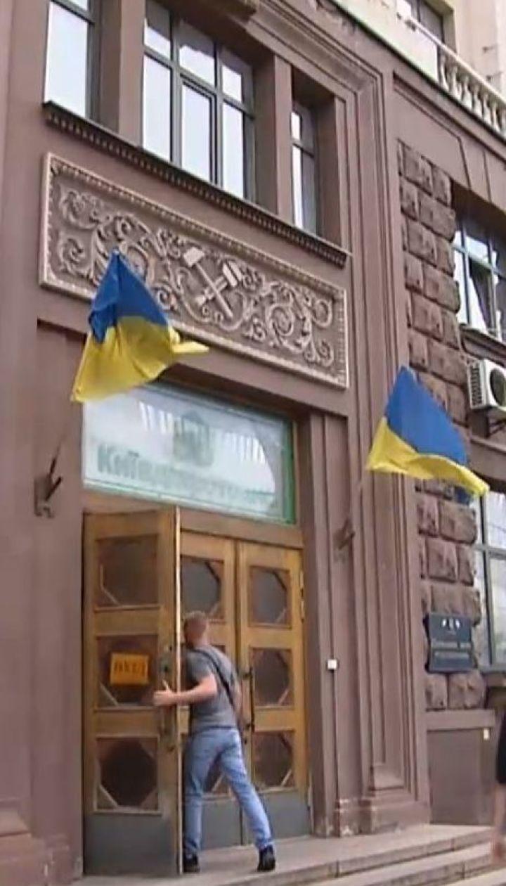 ГБР расследует 11 производств относительно экс-руководителей страны, в том числе и по поводу Порошенко