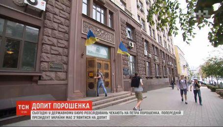ДБР розслідує 11 проваджень щодо екскерівників країни, зокрема й стосовно Порошенка