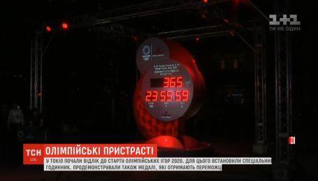 Специальные часы для отчисления времени к Олимпийским играм установили в Токио