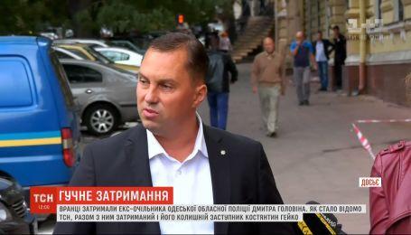 Колишнє керівництво Одеської обласної поліції затримали у справі зникнення контрабанди