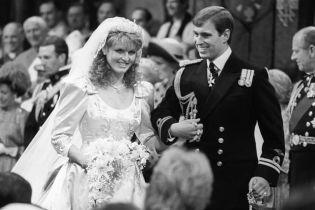 Это было так красиво: принцесса Евгения поделилась свадебными снимками своих родителей