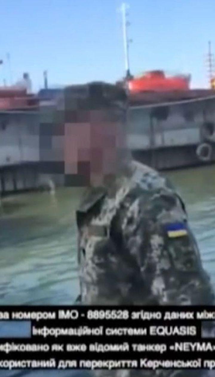 СБУ задержала российское судно, которое принимало участие в захвате украинских кораблей