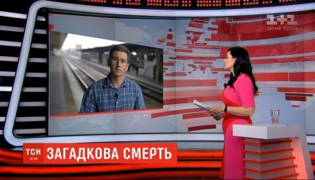 В Хмельницкой области нашли тело 11-летнего мальчика, который мог выпасть из поезда