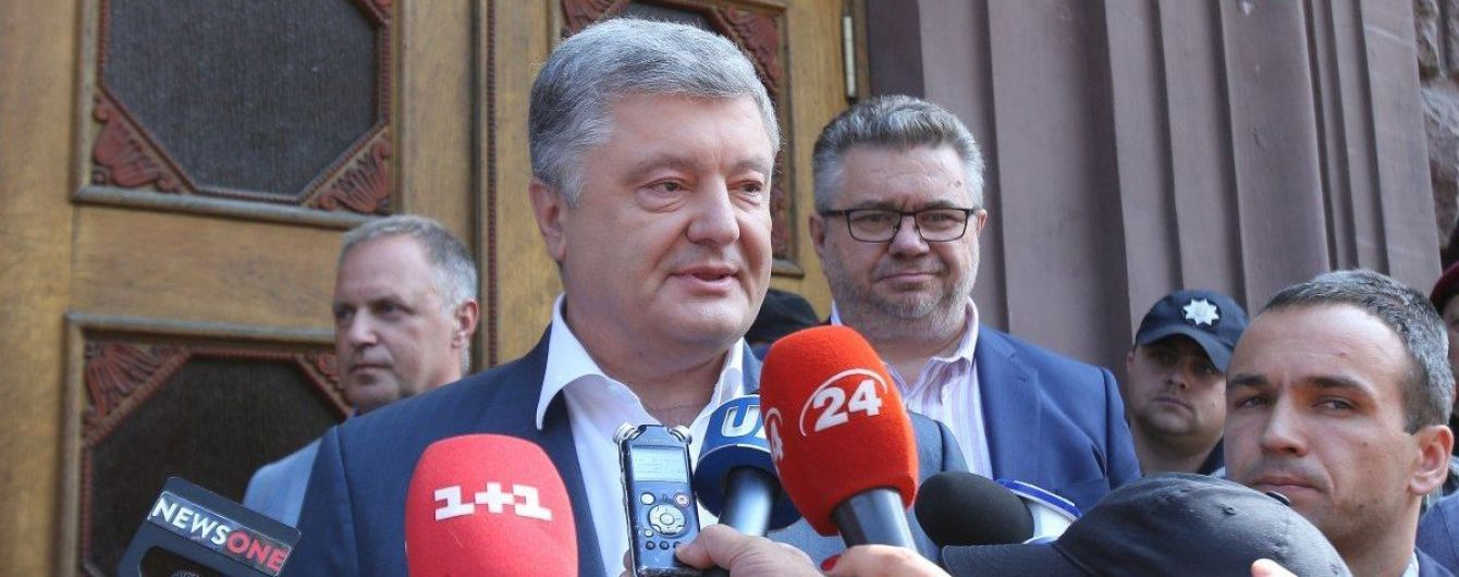 Порошенко рассказал подробности допроса в ГБР, на визит президента отреагировал Труба