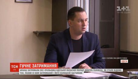 Ексочільнику одеської обласної поліції та його заступнику повідомили про підозру у привласненні та розтраті майна