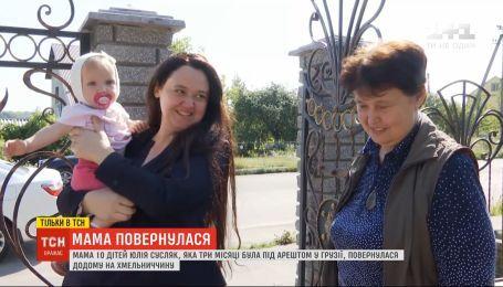 Многодетная украинка вернулась на родину после ареста в Грузии