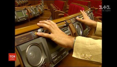 Таємниці Верховної Ради: як місце під куполом впливає на якість роботи депутатів