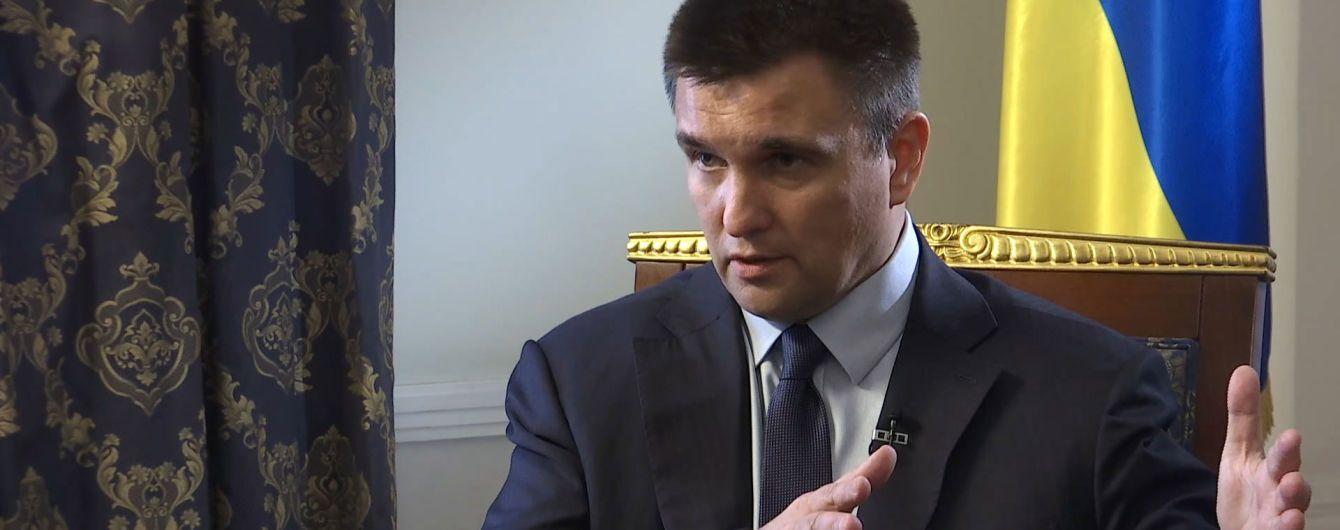 """""""Это начало процесса развала Украины"""": Климкин объяснил, почему с Путиным невозможно договориться о Донбассе"""