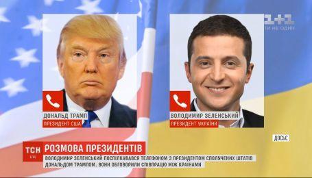 Зеленский и Трамп в телефонном разговоре обсудили сотрудничество между странами