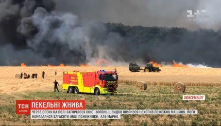 Во время пожара на поле в Люксембурге загорелась пожарная машина