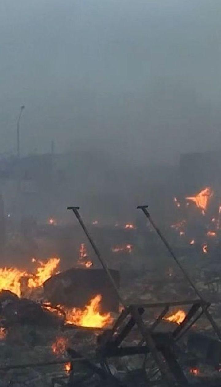 На западе Перу вспыхнул масштабный пожар: огонь уничтожил до двух сотен домов
