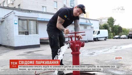Спасатели просят водителей не блокировать доступ к пожарным гидрантам