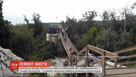 Українські фахівці змогли оглянути переправу у Станиці Луганській