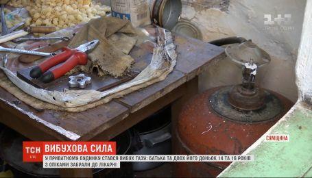 На Сумщине произошел взрыв газа: пострадал отец с двумя дочерьми