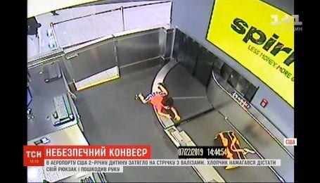 В аеропорту США 2-річну дитину затягло на стрічку з валізами