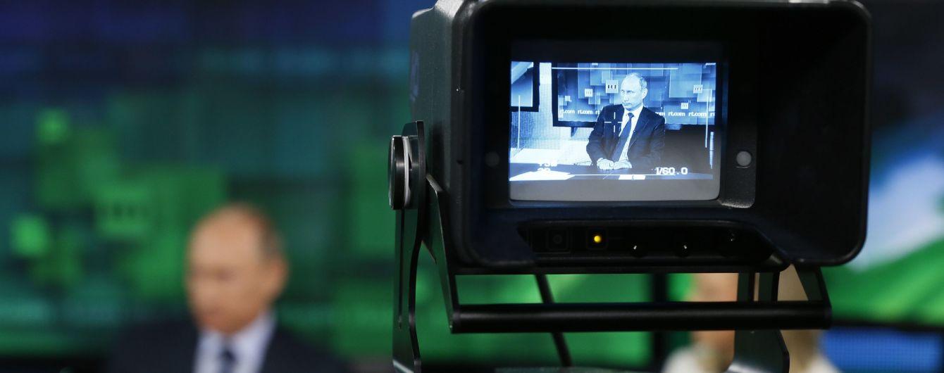За Украину, Сирию и Скрипалей. Пропагандистский канал RT оштрафован в Британии