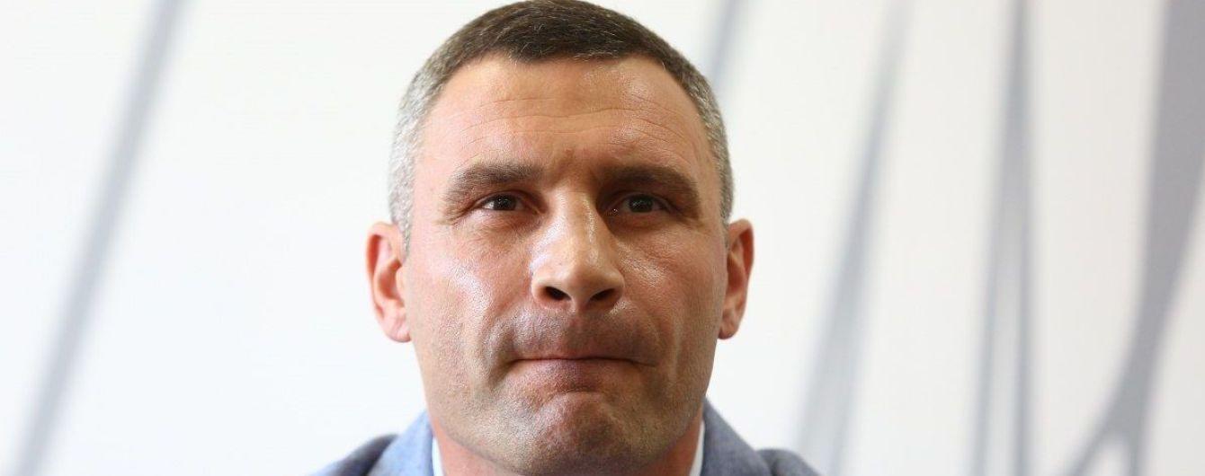 Кличко допросили следователи ГБР